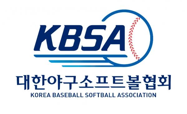 대한야구소프트볼협회(KBSA)