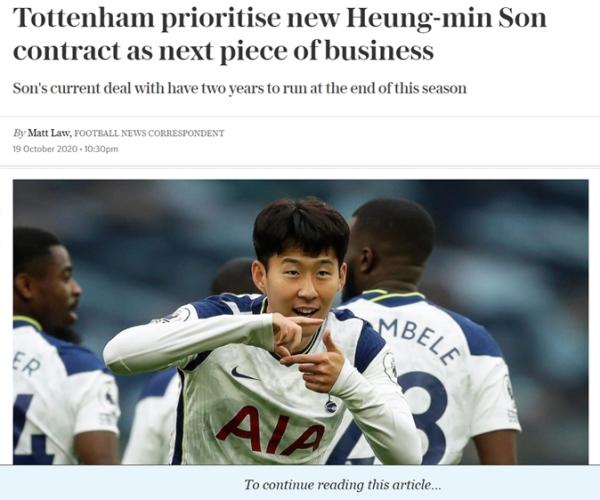 해당 소식을 전하는 영국 언론 텔레그래프