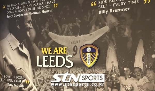 'Marching on together! We are Leeds!' EPL로 복귀하는 리즈