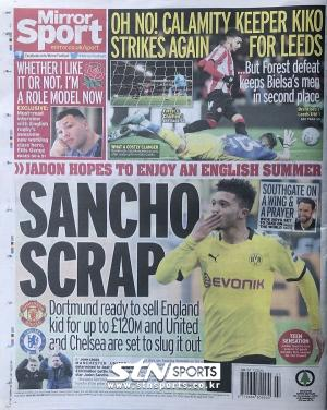 Manchester is willing to pay £120 million for Jadon Sancho
